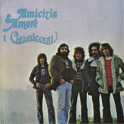 I Camaleonti - Amicizia e amore (1974)